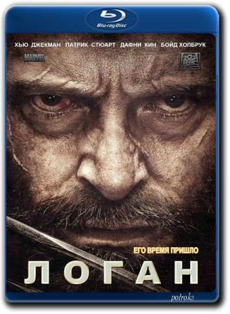 Логан  / Logan  (2017) BDRip-AVC