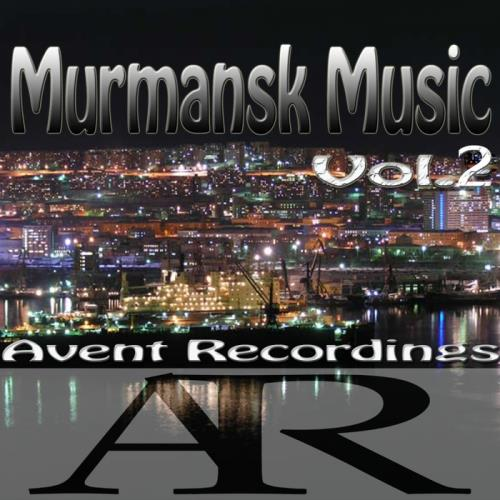 Murmansk Music, Vol. 2 (2017)
