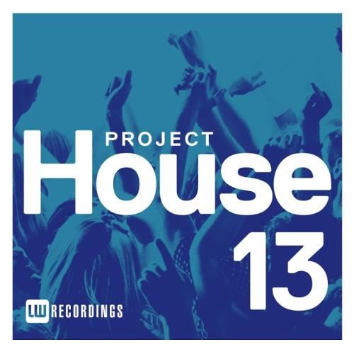 Project House, Vol. 13 (2017)