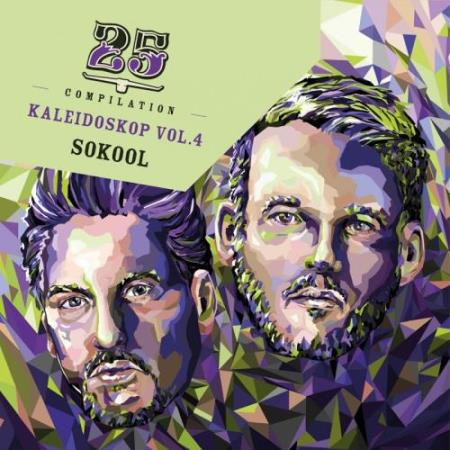 Bar 25 Compilation: Kaleidoskop, Vol. 4 (Compiled By Sokool) (2017)