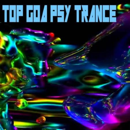 Top Goa Psy Trance & DJ Mix (2017)