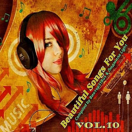 VA - Beautiful Songs For You Vol10 (2018) [M]