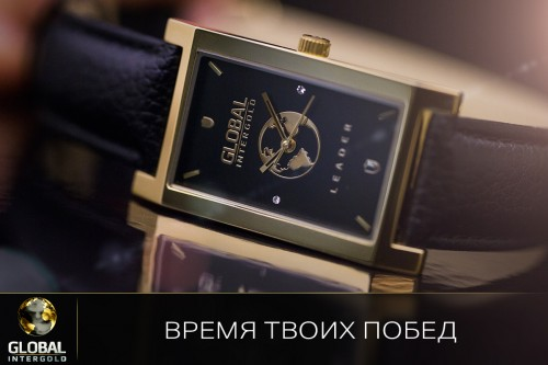 Global_InterGold_leder_watch-ru.jpg