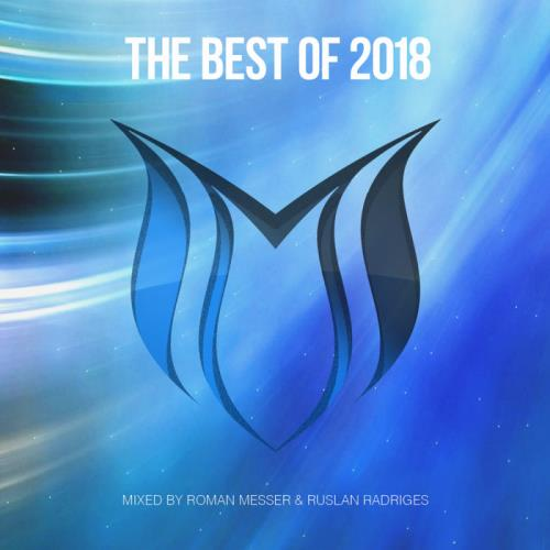 The Best Of Suanda Music 2018: Mixed By Roman Messer & Ruslan Radriges (2018)